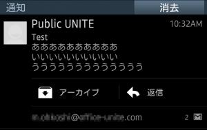 Screenshot_2013-06-22-10-34-35