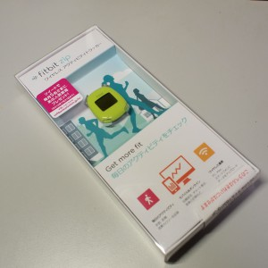 Fitbit Zip パッケージ