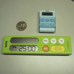 PA181046