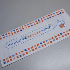 PB090109