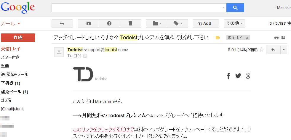Todoist_premium_SS
